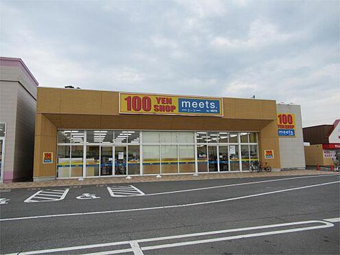 土地-川越市大字菅間 meets.川島カインズモール店(4926m)