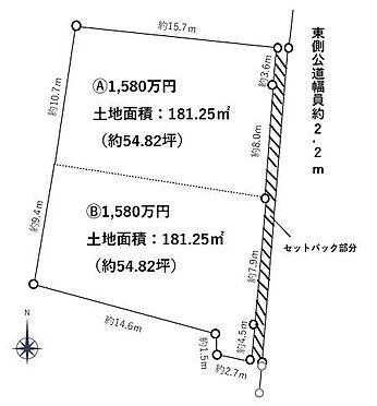 土地-知多郡東浦町大字生路字坂下 一括購入優先。100坪超えの広々敷地