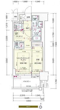 マンション(建物一部)-大阪市淀川区東三国6丁目 間取り