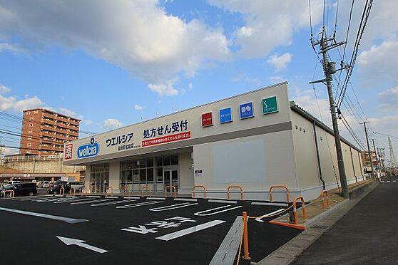アパート-仙台市泉区永和台 ウエルシア仙台市名坂店2370m