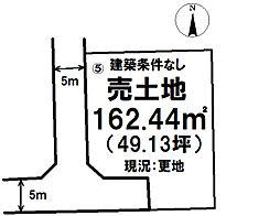 平田6丁目分譲地/13区画/5