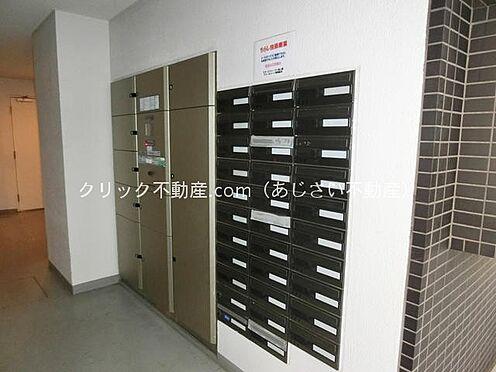 マンション(建物一部)-大田区千鳥2丁目 設備