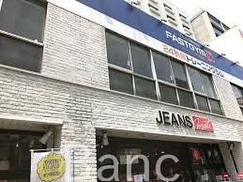 中古マンション-江東区新大橋1丁目 ジーンズメイト両国店 徒歩13分。 970m