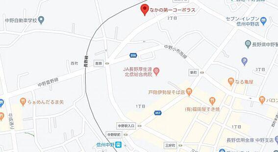 マンション(建物一部)-中野市西2丁目 その他