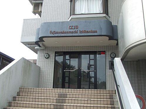 マンション(建物一部)-藤沢市藤沢1丁目 エントランス