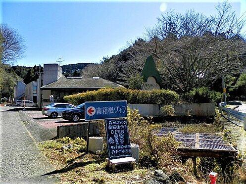 中古一戸建て-田方郡函南町平井南箱根ダイヤランド 約200m程の距離には、森のレストラン「南箱根ヴィラ」がございます。