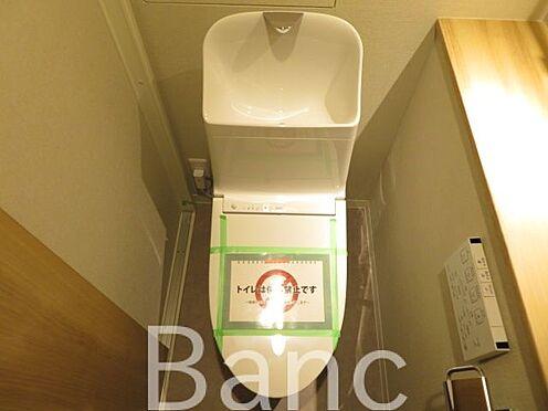 中古マンション-世田谷区南烏山3丁目 高機能システムトイレ