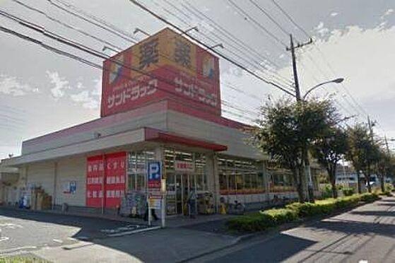 区分マンション-八王子市大塚 【ドラッグストア】サンドラッグ 和田店まで675m