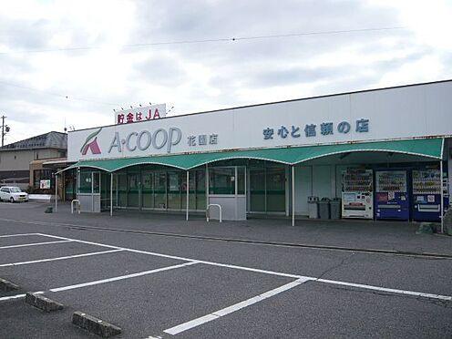 中古マンション-豊田市生駒町大坪 Aコープ花園町店まで徒歩約30分(約2456m)