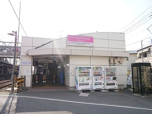 アパート-松戸市松戸新田 松戸新田駅(新京成線)まで700m