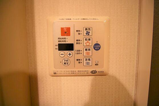 中古マンション-足柄下郡湯河原町宮上 浴室設備:冷暖房乾燥機能付き。洗濯物の乾燥にもお使いいただけます。