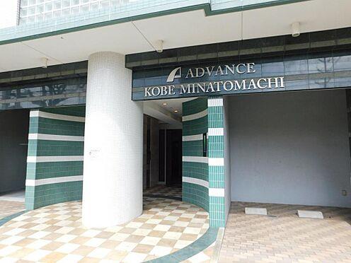 区分マンション-神戸市兵庫区湊町3丁目 外観