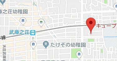 マンション(建物一部)-尼崎市上ノ島町1丁目 その他