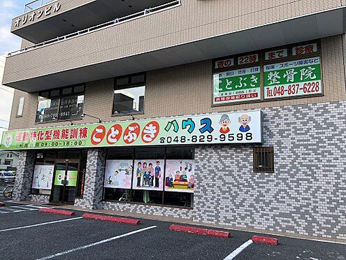 新築一戸建て-さいたま市桜区田島5丁目 ことぶき接骨院(2480m)