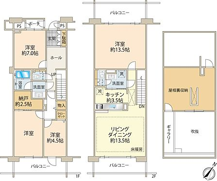 中古マンション-八王子市南大沢5丁目 3バルコニーとルーフバルコニー付き、大型メゾネットタイプの4LDK