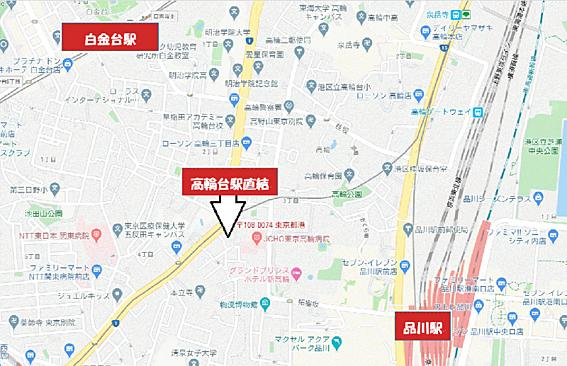 マンション(建物一部)-港区高輪3丁目 その他