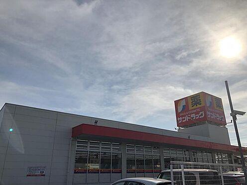 戸建賃貸-名古屋市北区北久手町 サンドラッグ豊山店…徒歩約8分