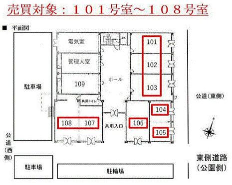 店舗事務所(建物一部)-横浜市南区東蒔田町 間取り