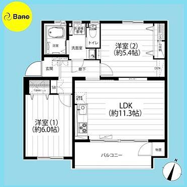 中古マンション-横浜市青葉区美しが丘1丁目 資料請求、ご内見ご希望の際はご連絡下さい。