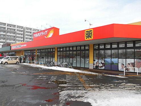 中古マンション-札幌市西区発寒七条5丁目 ツルハドラッグ発寒中央駅前店まで徒歩8分 約600m