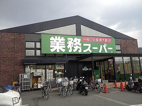 中古マンション-京都市山科区日ノ岡坂脇町 業務スーパー御陵店