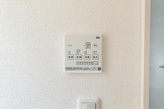 新築一戸建て-塩竈市藤倉3丁目 内装