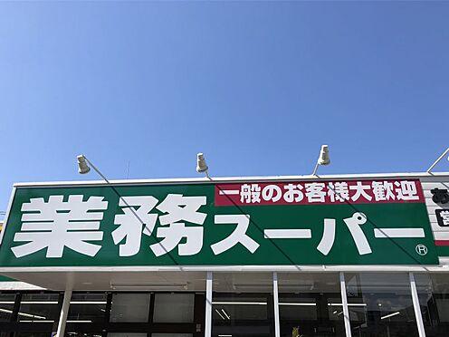 中古一戸建て-大野城市若草1丁目 業務スーパー塚原台店まで1000m