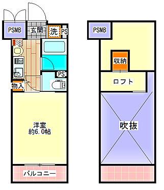 区分マンション-大阪市都島区片町2丁目 図面より現況を優先します。