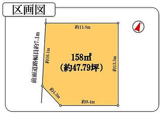土地-一宮市今伊勢町本神戸字権現 約47坪超えの広々とした整形地。