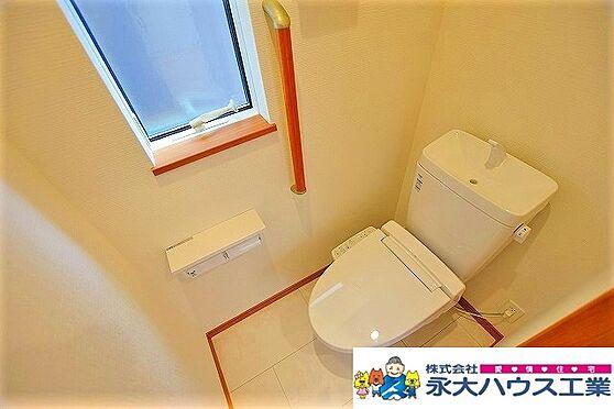 新築一戸建て-仙台市青葉区愛子東6丁目 トイレ