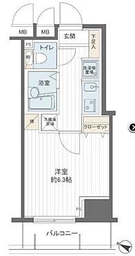 マンション(建物一部)-新宿区西新宿6丁目 間取り