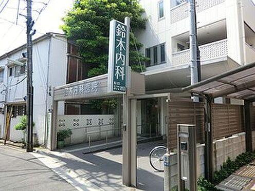 アパート-大田区山王4丁目 鈴木内科医院