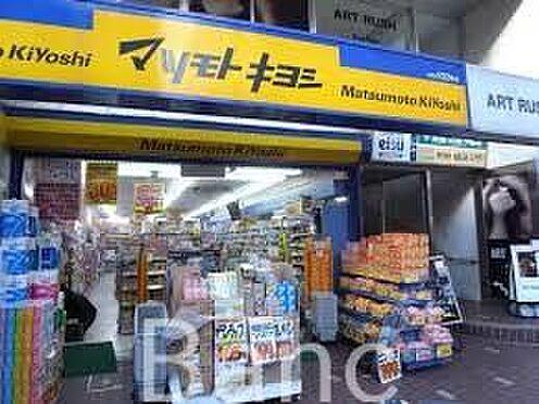 中古マンション-世田谷区成城2丁目 マツモトキヨシ成城学園店 徒歩1分。 80m