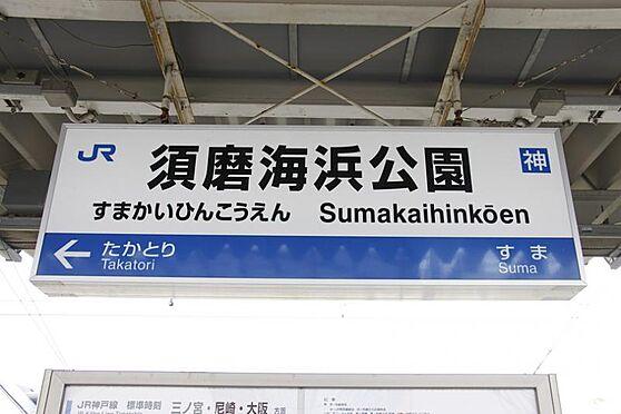 アパート-神戸市須磨区古川町4丁目 間取り