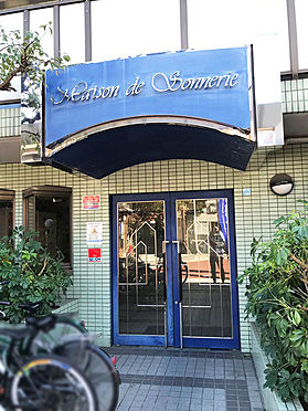 中古マンション-大阪市生野区林寺2丁目 外観