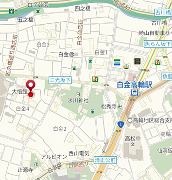 マンション(建物一部)-港区白金4丁目 その他