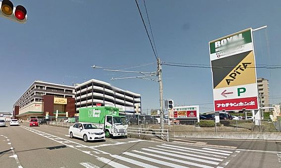 新築一戸建て-名古屋市守山区守山2丁目 アピタ新守山店まで徒歩約14分(1100m)