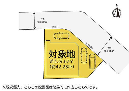 マンション(建物全部)-浜松市中区和合北4丁目 区画図。