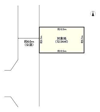 土地-府中市美好町1丁目 区画図