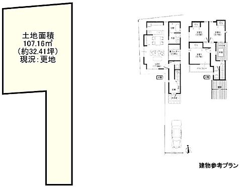 土地-茨木市上中条2丁目 区画図
