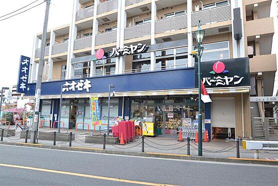 土地-世田谷区八幡山1丁目 オオゼキ 八幡山店(787m)