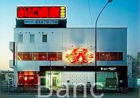 中古マンション-渋谷区本町3丁目 かに道楽西新宿5丁目店 徒歩4分。 310m
