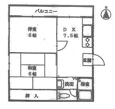 区分マンション-神戸市灘区高徳町1丁目 全室開口で通風良好な住まいです