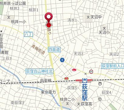 中古マンション-杉並区清水1丁目 その他
