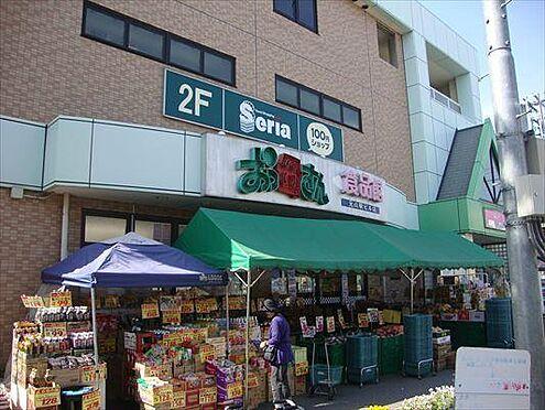 マンション(建物全部)-松戸市松飛台 おっ母さん 元山駅ビル店