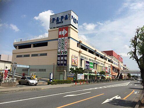 土地-上尾市上平中央3丁目 PAPA上尾ショッピングアヴェニュー(944m)