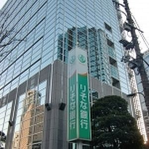 アパート-中野区中央1丁目 銀行りそな銀行 新都心営業部まで964m