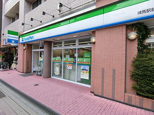 中古マンション-練馬区練馬1丁目 ファミリーマート練馬駅前店(徒歩1分 20m)