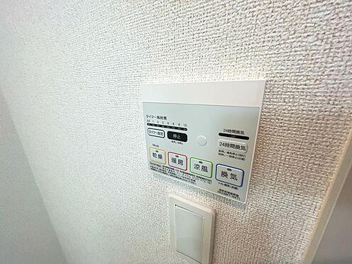 アパート-都城市都北町 浴室乾燥機