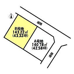 東海道・山陽本線 東加古川駅 徒歩17分